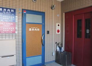 当院は2階にありますのでエレベーターもご利用ください