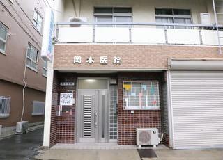 こちらが当院です、患者さまに親しまれる医院を目指しています。