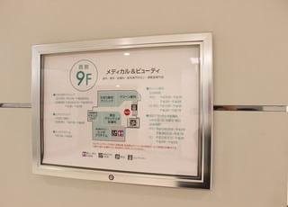 当院はグランデュオ蒲田西館9Fにございます。
