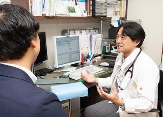 玉川診療所