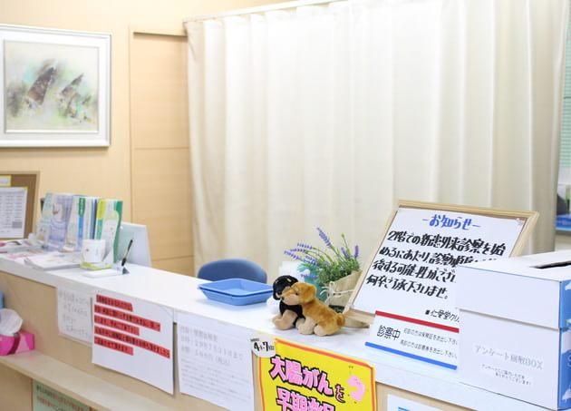仁愛堂クリニック 平井駅(東京都) 2の写真