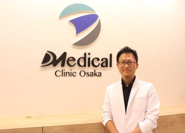D MEDICAL CLINIC OSAKA