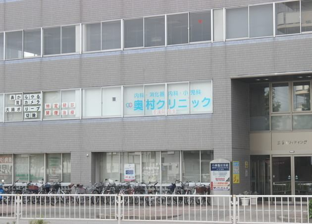 奥村クリニック 今池駅(愛知県) 6の写真