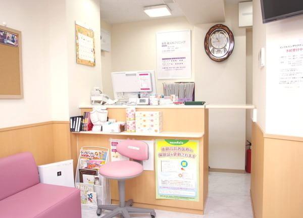 紫苑婦人科クリニック 2