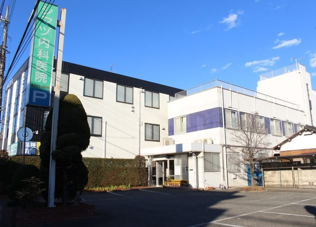 シマヅ内科医院