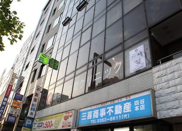 四谷・血管クリニック 四ツ谷駅 6の写真