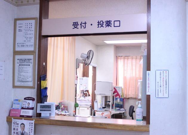 千田クリニック 小牧駅 2の写真