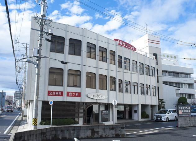 千田クリニック 小牧駅 6の写真