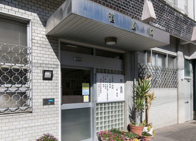 菅医院 6
