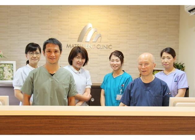 耳鼻咽喉科・頭頸部外科・アレルギー科まついクリニック