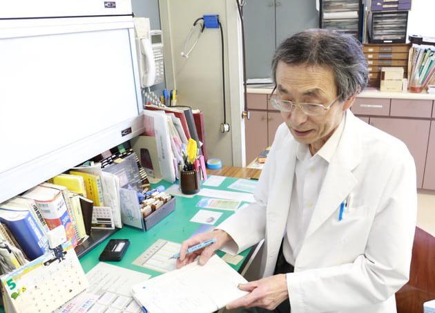 医療法人 愛康内科医院 2