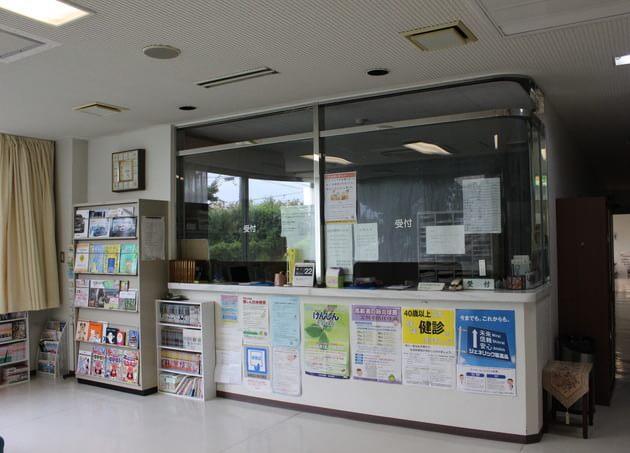 医療法人 愛康内科医院 3