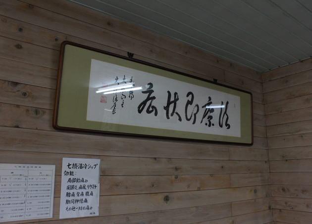 医療法人 愛康内科医院 5