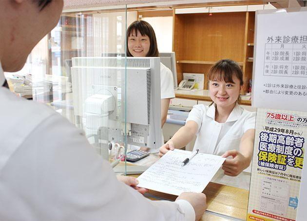 岩佐医院 須賀駅 2の写真