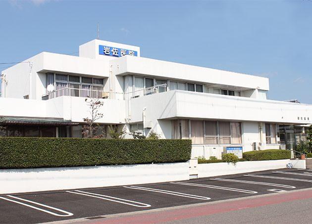 岩佐医院 須賀駅 3の写真