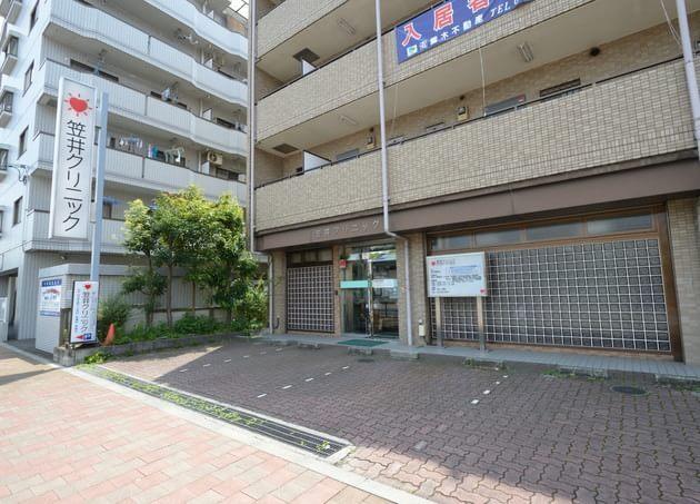 笠井クリニック 福生駅 1の写真