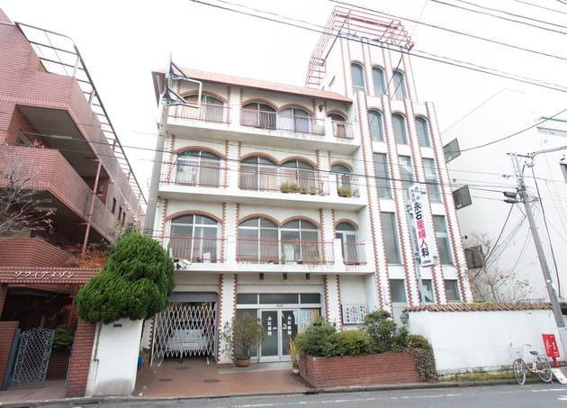 永石医院 雪が谷大塚駅 1の写真