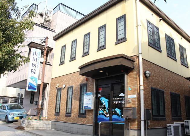 山田医院 東天下茶屋駅 1の写真