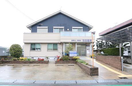 池田医院 4
