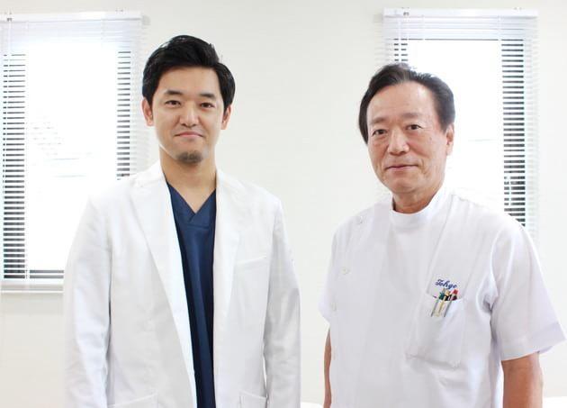 とうげ外科胃腸科