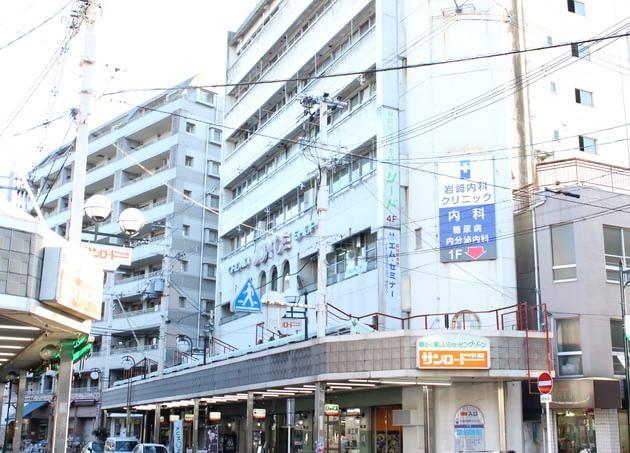 岩﨑内科クリニック 河内小阪駅 5の写真