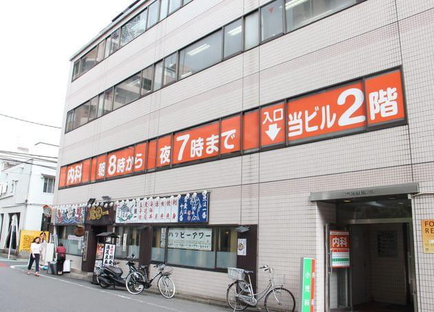 神楽坂ホームケアクリニック 6