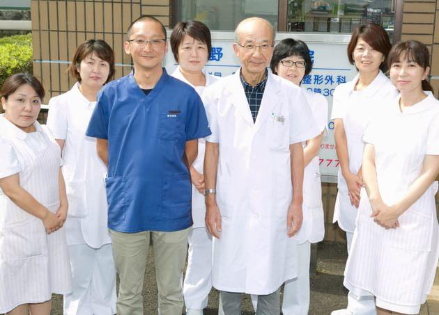 野田医院 1