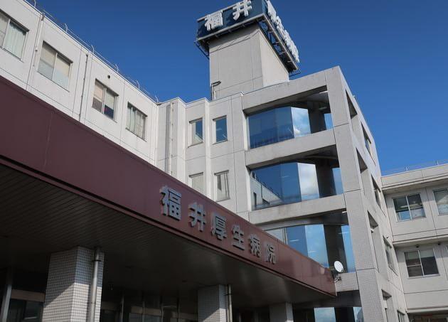 福井厚生病院 眼科 福井駅(福井県) 6の写真