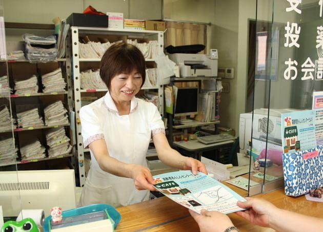大山医院 北高崎駅 2の写真