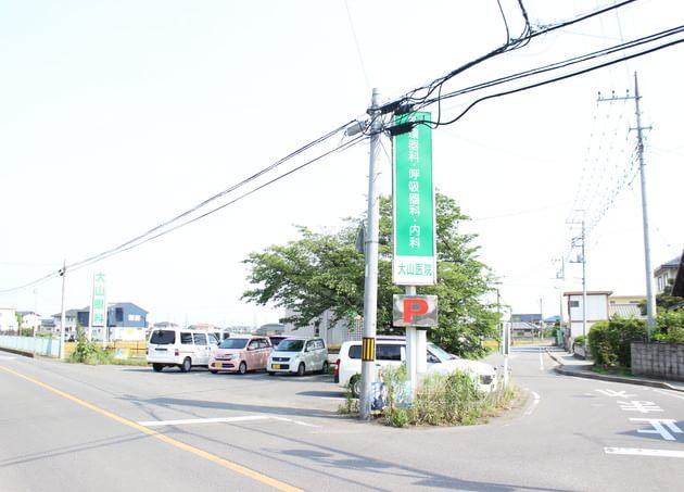 大山医院 北高崎駅 5の写真