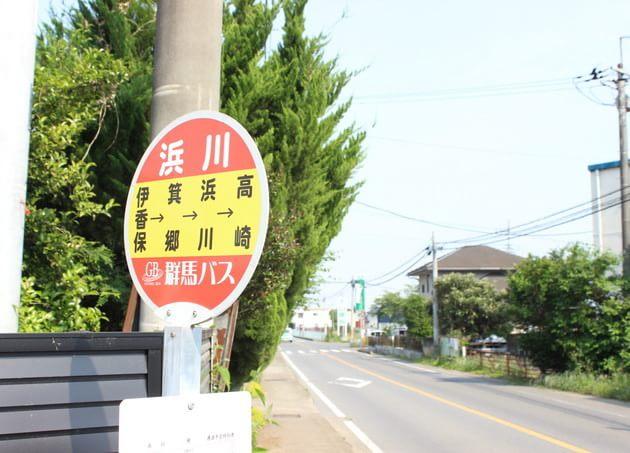 大山医院 北高崎駅 6の写真