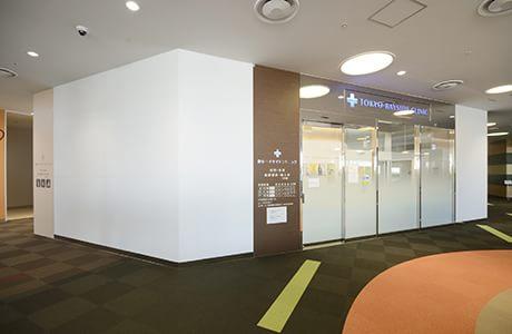 東京ベイサイドクリニック 2