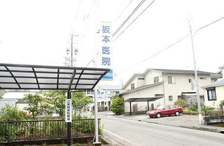 坂本医院 2