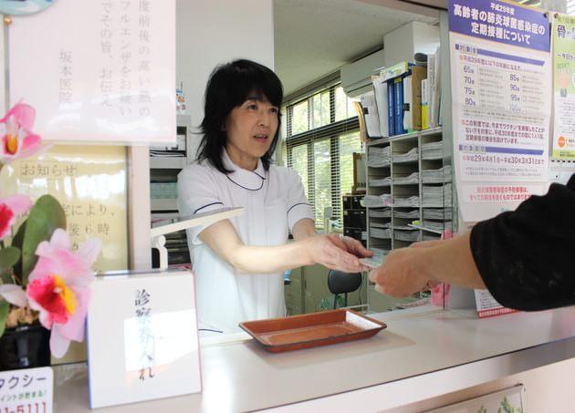 坂本医院 音羽町駅 2の写真