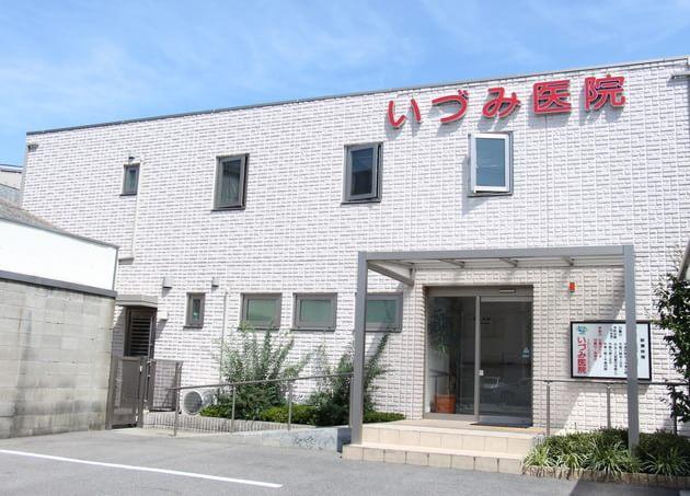 いづみ医院 東湊駅 6の写真