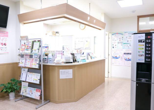 広島大腸肛門クリニック 古江駅 6の写真
