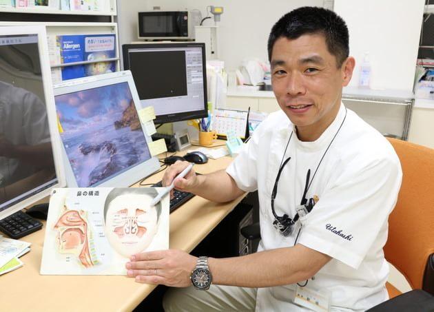 うたはし耳鼻咽喉科 1