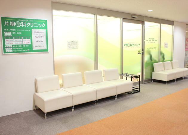 片桐眼科クリニック 東戸塚駅 5の写真