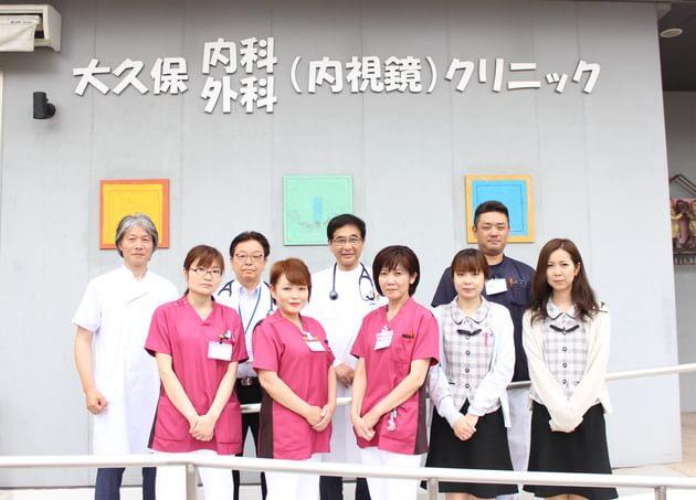 大久保内科外科(内視鏡)クリニック 1