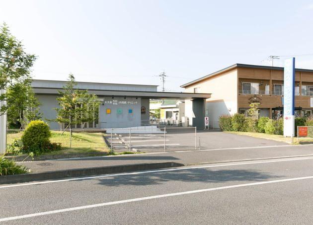 大久保内科外科(内視鏡)クリニック 賀来駅 2の写真