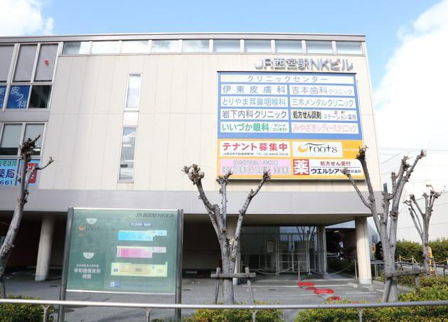 とりやま耳鼻咽喉科 西宮駅(JR) 3の写真