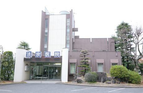法宗医院 1