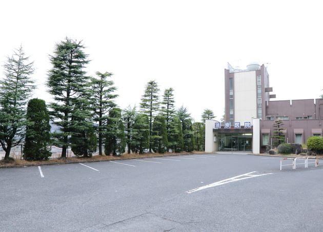 法宗医院 2
