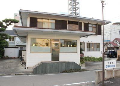 ア歯科島田診療所 2
