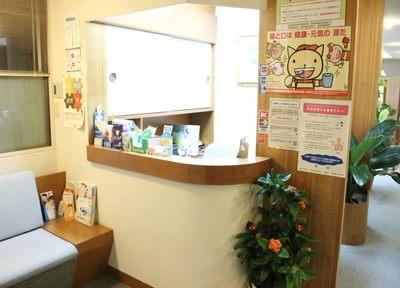 ア歯科島田診療所 3