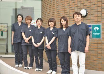 高橋歯科 1