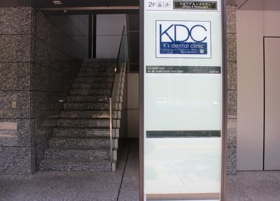 K'S DENTAL 2