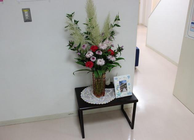 医療法人社団久悠眞会 山本医院 東尾久三丁目駅 6の写真