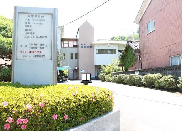 榎本医院 葛駅 6の写真