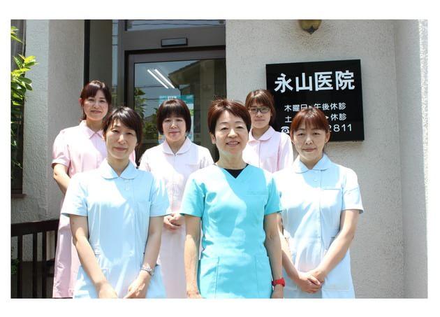 永山医院 1